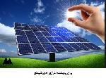 791595x150 - پاورپوینت انرژی خورشیدی